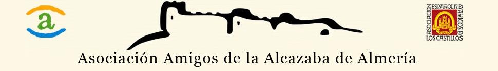 Asociación Amigos de la Alcazaba de Almería header image 1